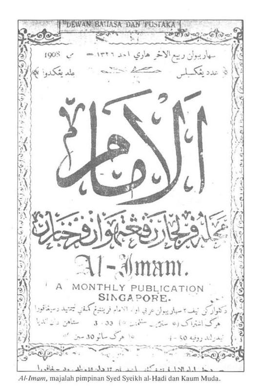 Al-Imam Journal in Singapore Bicentennial